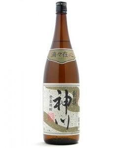 bessen-kamikawa-1800