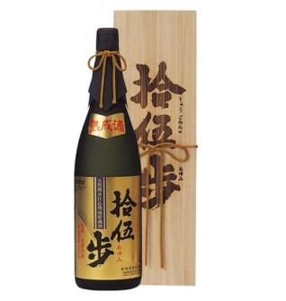 jyuugonennoayumi-1800