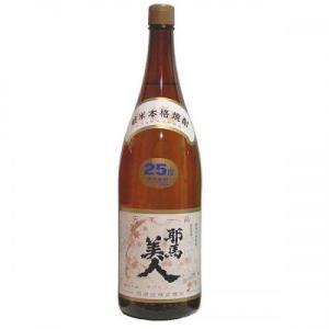 yababijin-kome-25-1800