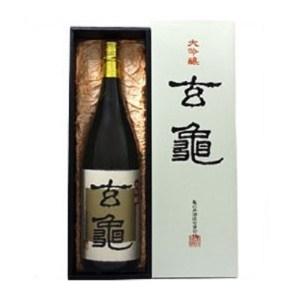 genkame-daiginjyou-1800