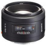 Sony 50mm f/1.4 Lens