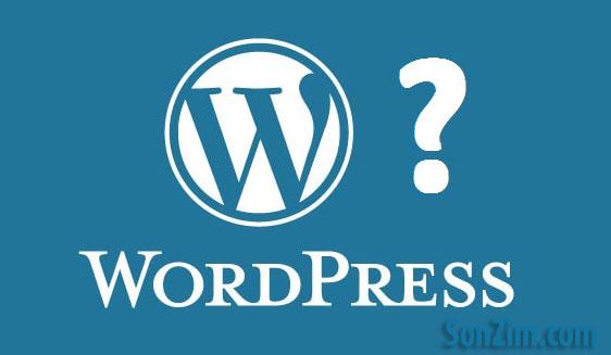 Lập một website/blog WordPress khó hay dễ?