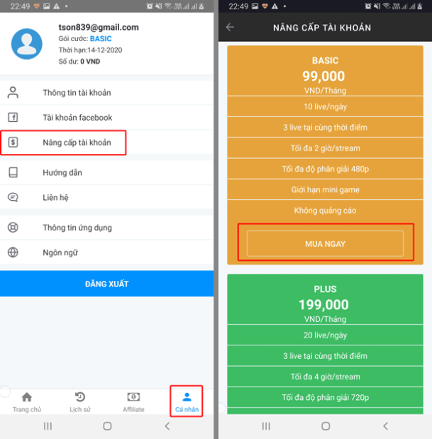 Cách mua GoStream qua ứng dụng