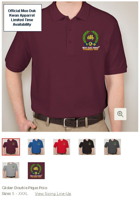 Official Licensed Moo Duk Kwan apparel available in Gildan Guys Double Pique Polo