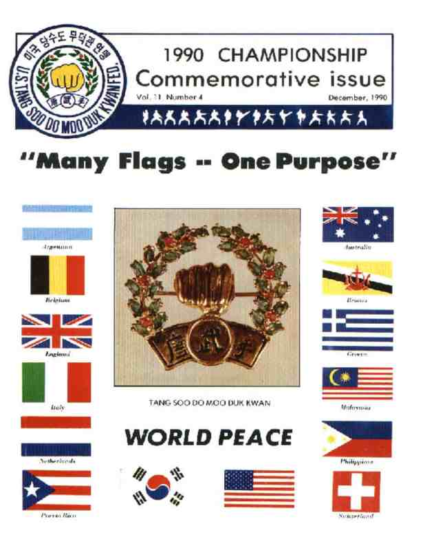 thumbnail of 1990 12 Usa Moo Duk Kwan Federation Newsletter