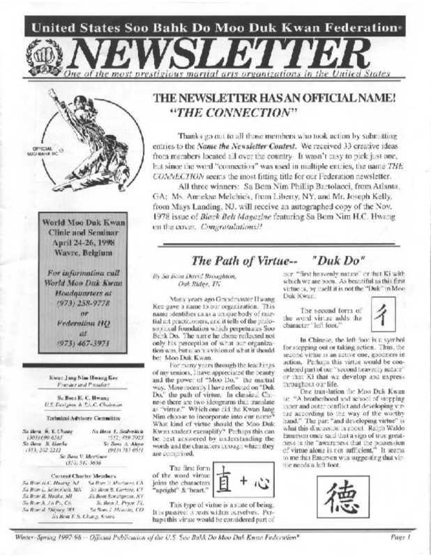 thumbnail of 1997 12 Usa Moo Duk Kwan Federation Newsletter