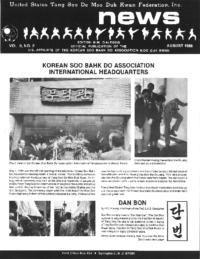 1998 08 Usa Moo Duk Kwan Federation Newsletter