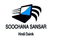 Soochna Sansar