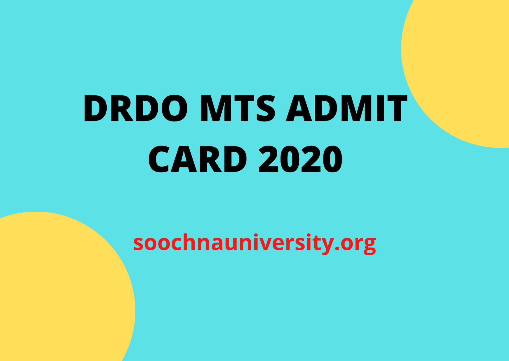 drdo-mts-admit-card-2020