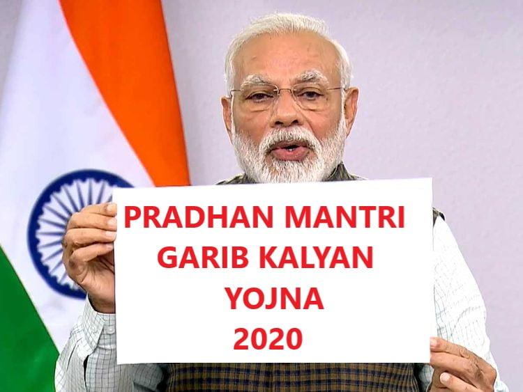 PM-garib-kalyan-yojana
