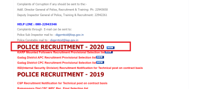 ksrp-police-constable-recruitment-2020