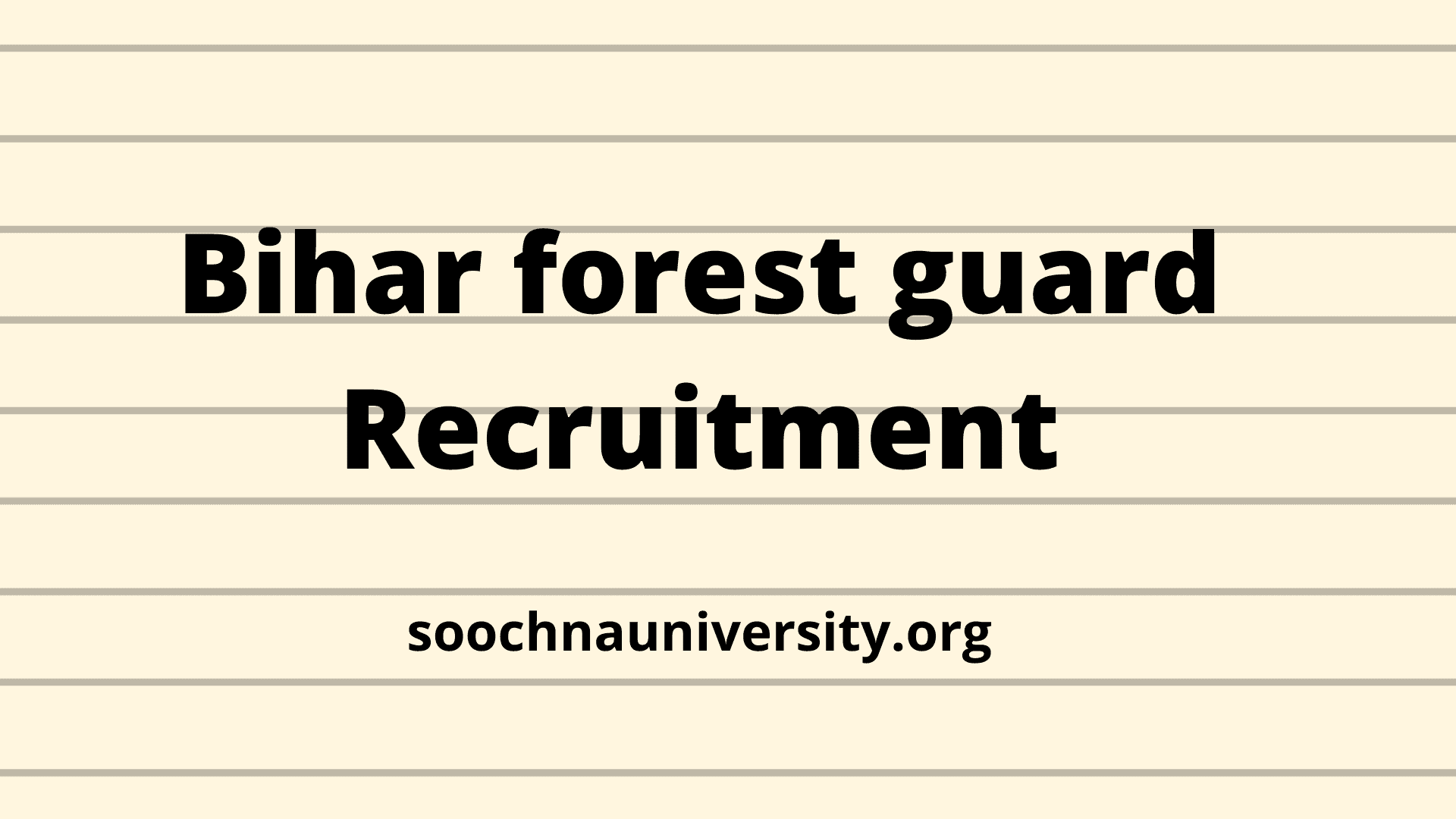 forest-guard-appication-2020