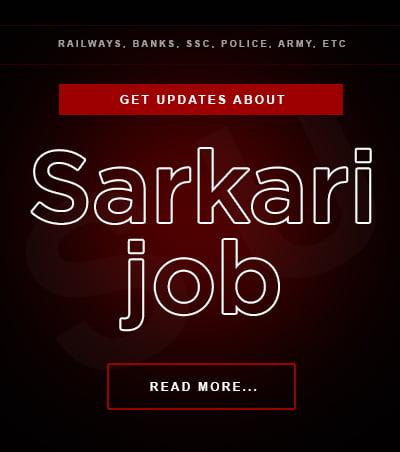 Sarkari Naukri Alert