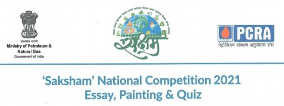 saksham-national-competition