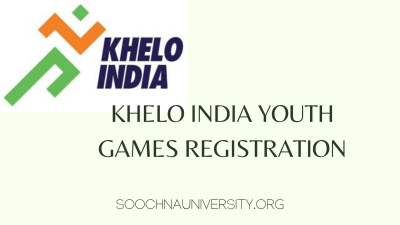 KHELO INDIA YOUTH GAMES REGISTRATION