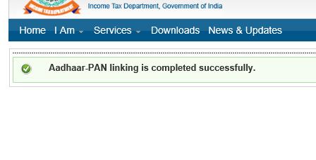 success linking aadhaar