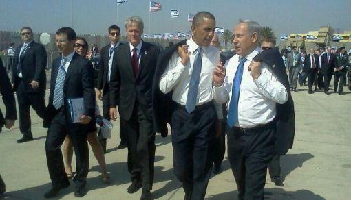 netanyahu-obama-in-israel