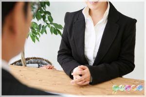 ビジネス心理コンサルタント