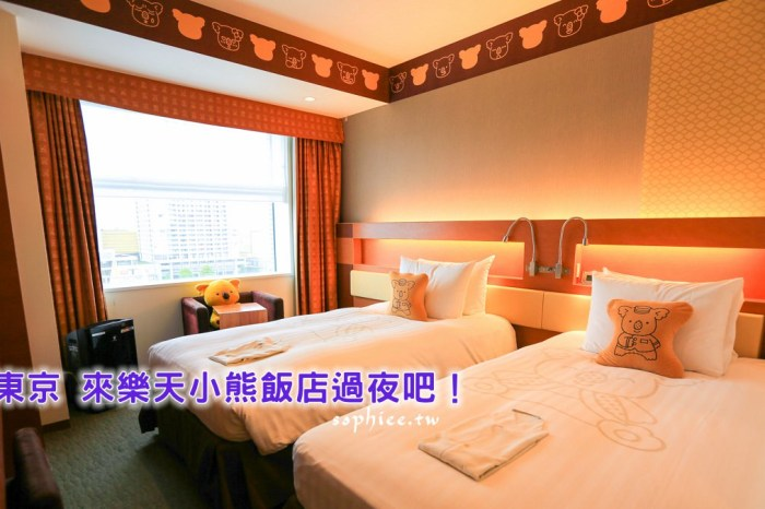 東京飯店推薦∣錦糸町樂天城市酒店╳睜開眼就看見晴空塔的逛街天堂啊!