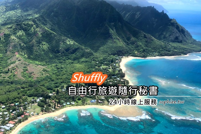 Shuffly隨身旅遊行動秘書∣自由行小幫手 為你規劃專屬行程!