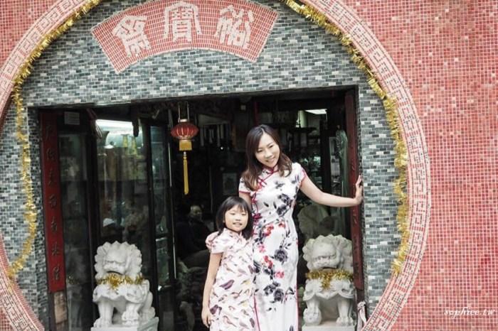 香港旅遊》時光悠轉 走一趟CP值高的旅行 懷念老香港!