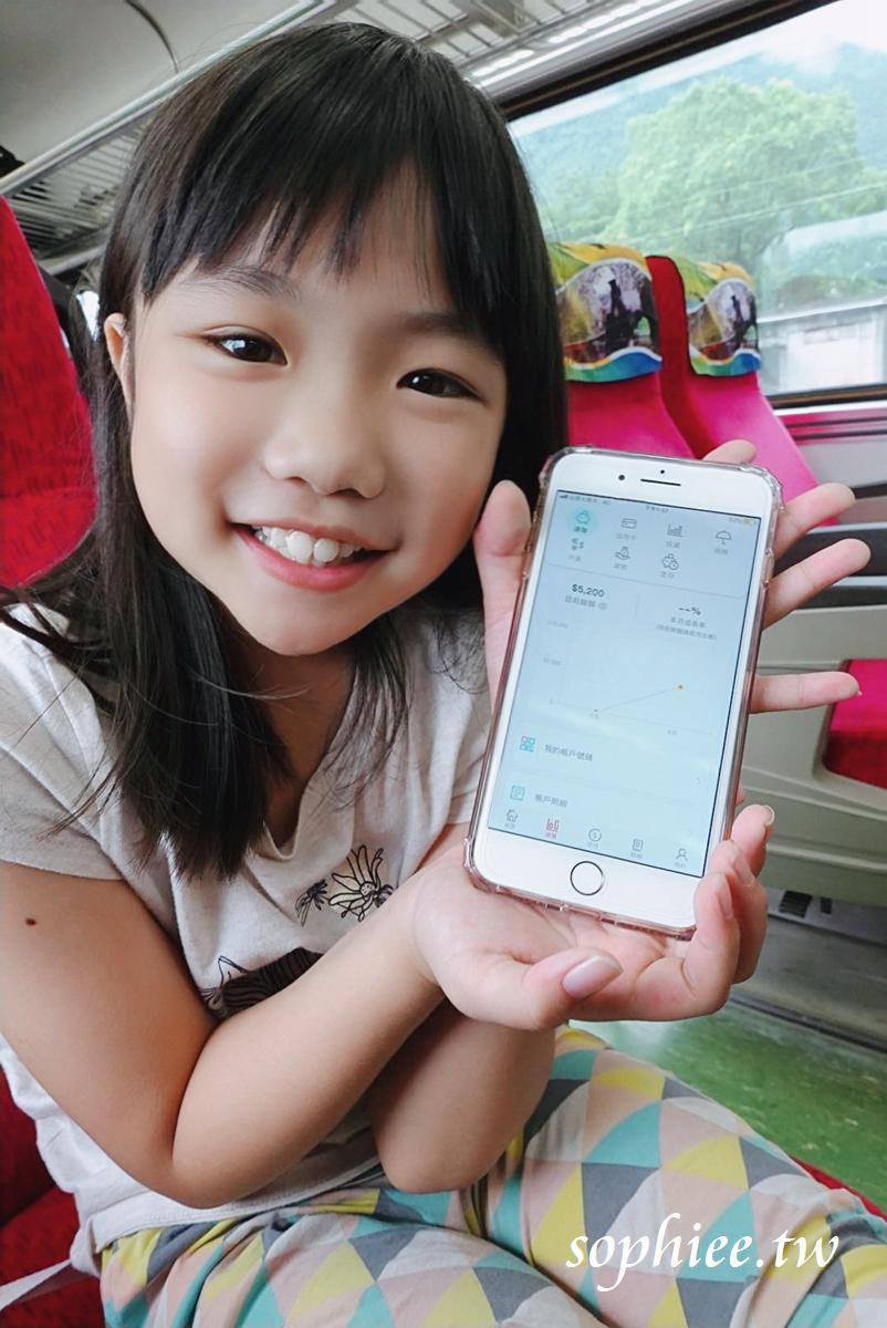 臺新Richart數位銀行未成年開戶服務-兒童也能開數位帳戶 養成儲蓄習慣 學習掌握消費 理財教育從小開始 ...
