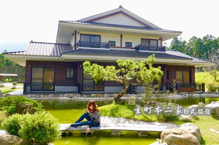 日月潭民宿》玄町本二家 讓你一秒到京都 日式庭園造景 道地日式早餐 滿滿日本味的日式旅宿