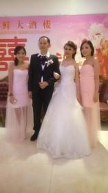 Lisa, Sukarman, Ariez, Sofia