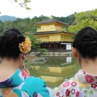 Kinkaku-ji: The Golden Pavilion in Kyoto, Japan