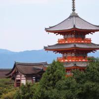Kyoto, Japan v.1