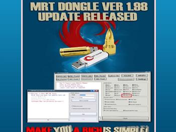 Actualización Mrt dongle ver 1.98