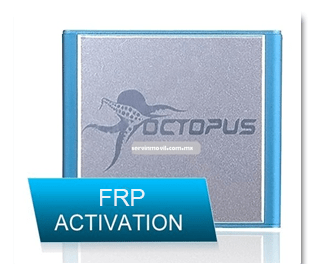Octoplus FRP Tool v.1.1.9