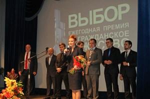Председатель правления правозащитного движения «Сопротивление» Ольга Костина