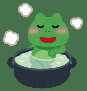 【ゆでガエル理論】コロナ禍の今、行動を起こさないとあなたはゆでガエルになります。