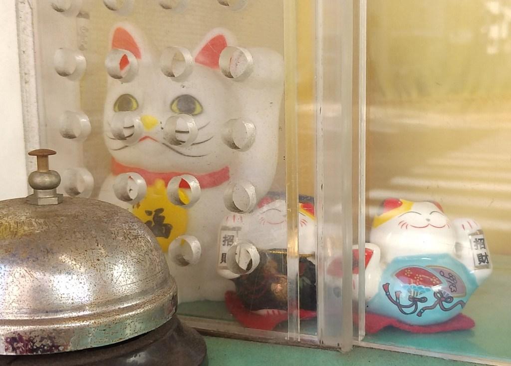 竹村商店の招き猫1