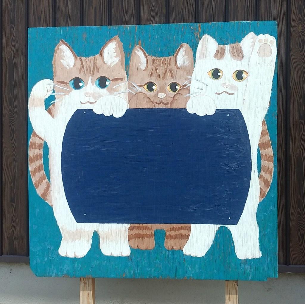 三匹の猫の周知板