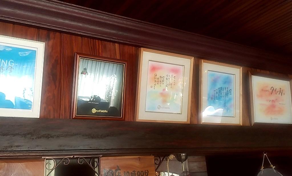 『スイーツカフェ クイール』詩画
