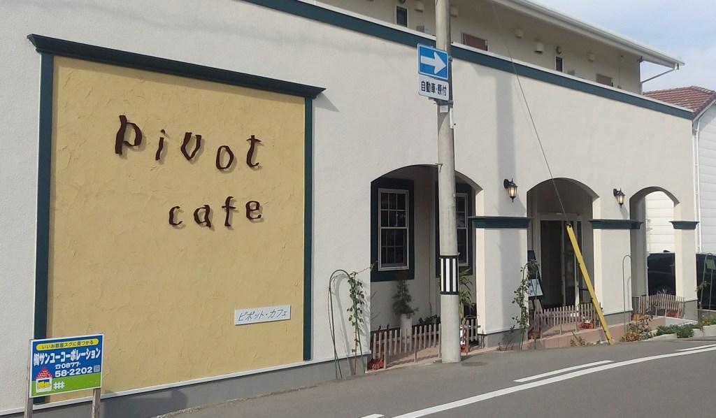 ピボットカフェ外観