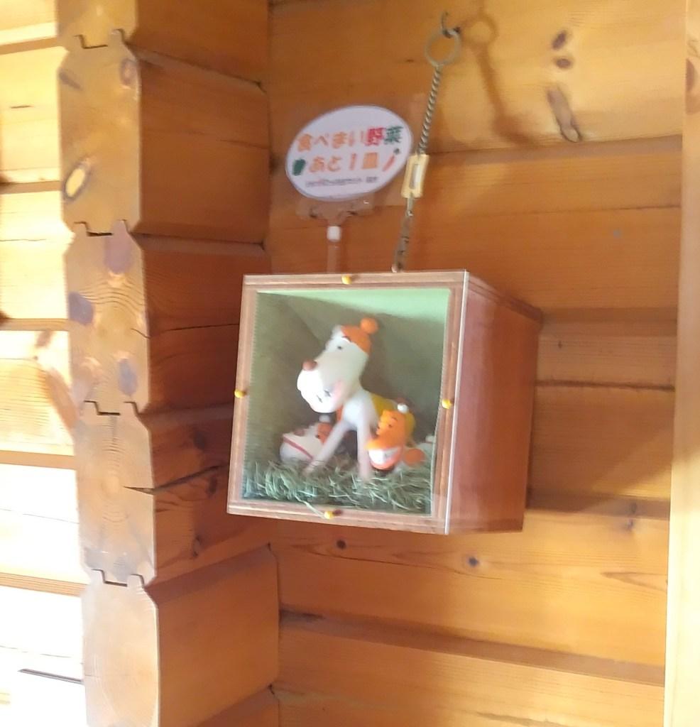 cafe歩笑(ぽえむ)飾りBOX
