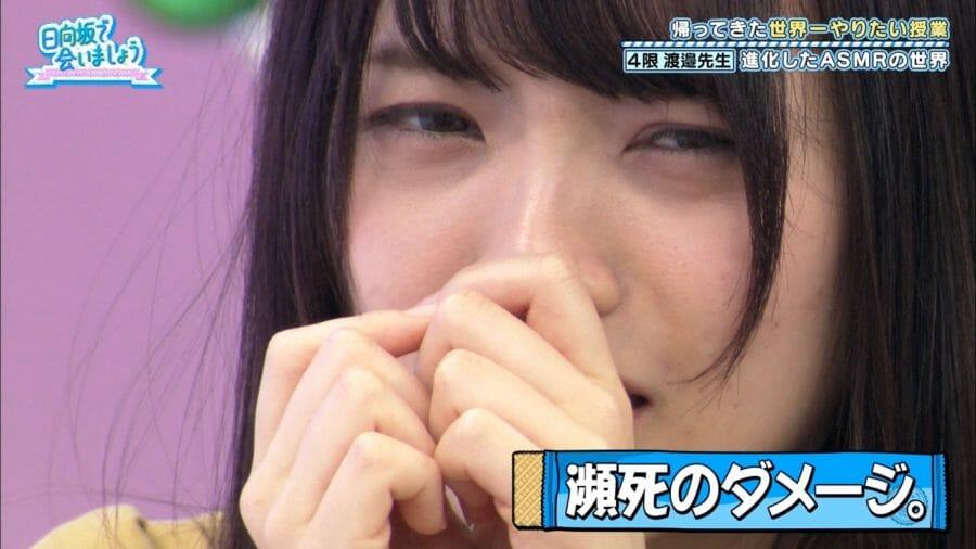 【えっち】宮田愛萌さんの色気がヤバいレベル