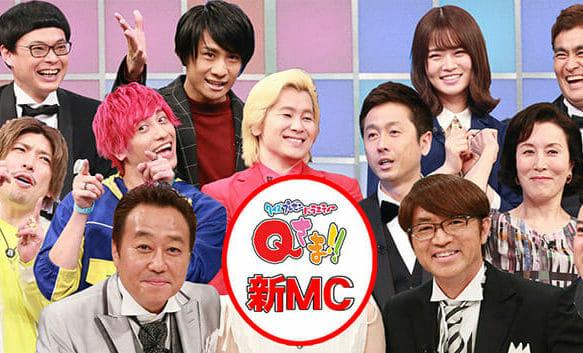 【朗報】高山一実先生、Qさま新MCに就任か?!