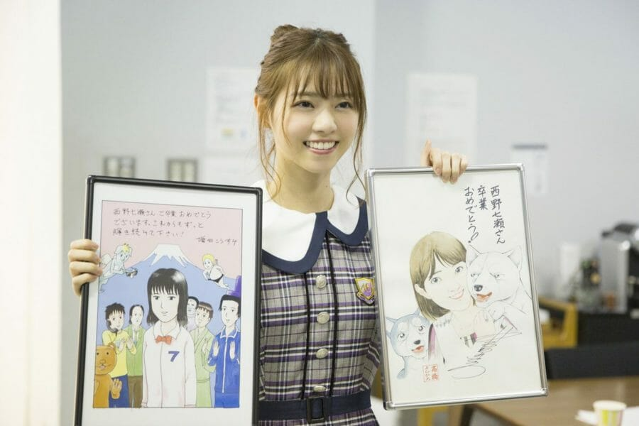 【女優】西野七瀬(26歳)の好きなマンガ「昔、ジャンプでやっていた『銀牙 -流れ星 銀-』めっちゃ面白いんですよ!」