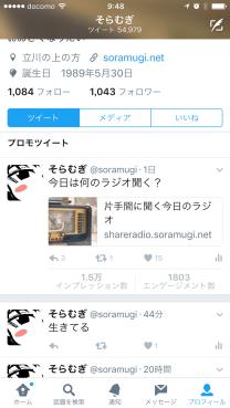 IMG_1444