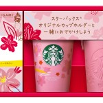 Starbucks Japan Sakura Cherry Blossom Drinks Beans Japanese Limited Edition Drip Coffee Cup Mug Holder 7 Soranews24 Japan News