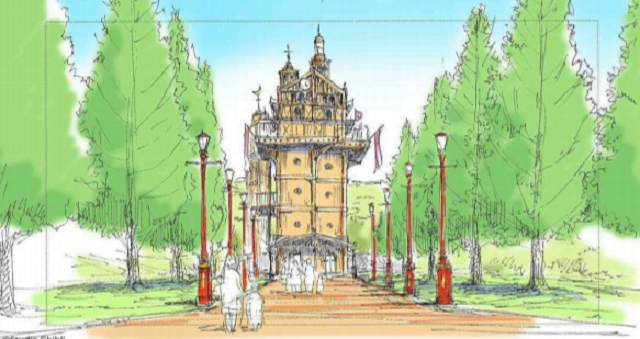 Studio Ghibli theme Park set to open in Fall 2022!