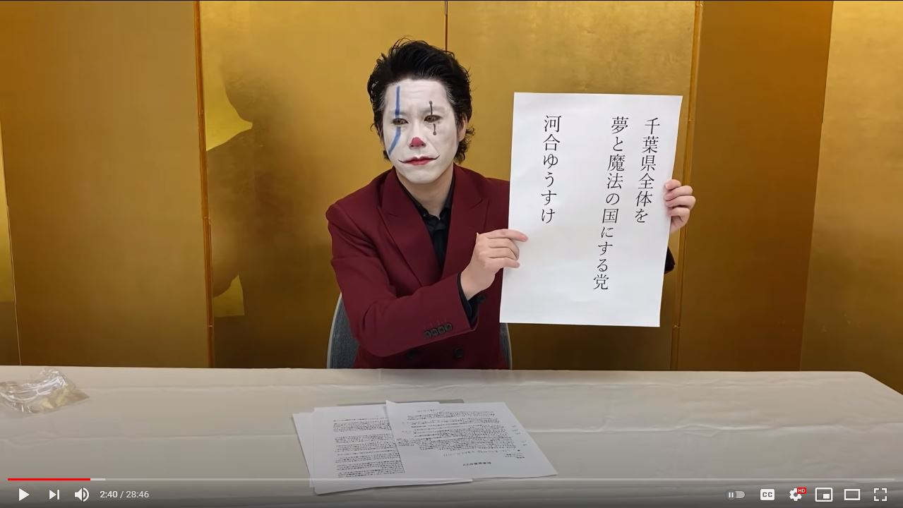 Joker in the running for Chiba Gubernatorial Election