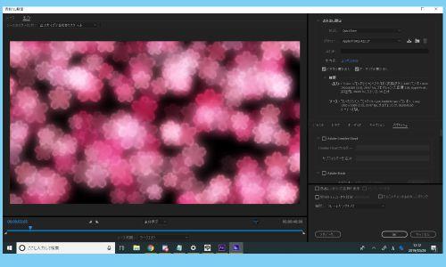 Adobe Media Encoder編集