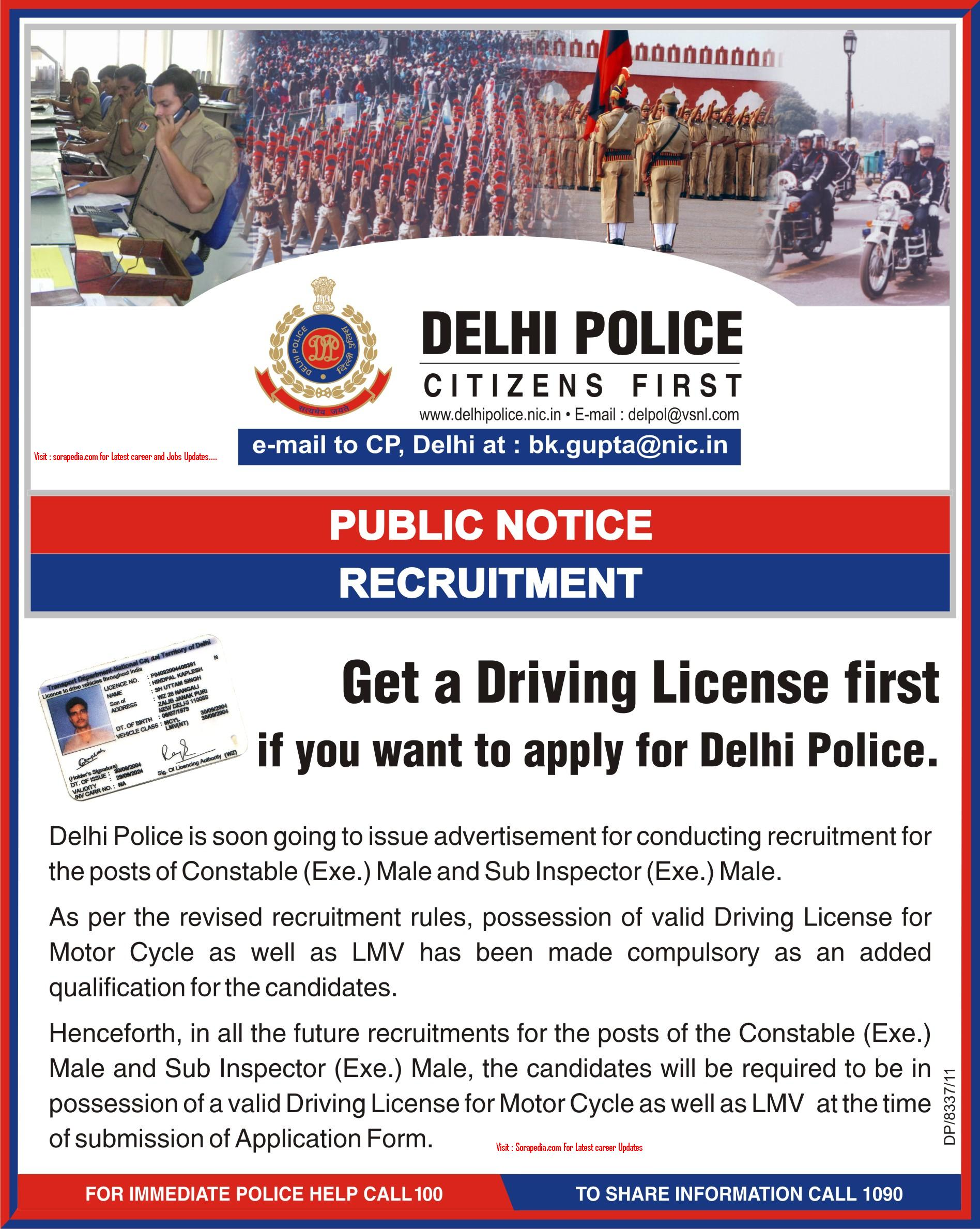new driving licence application form delhi
