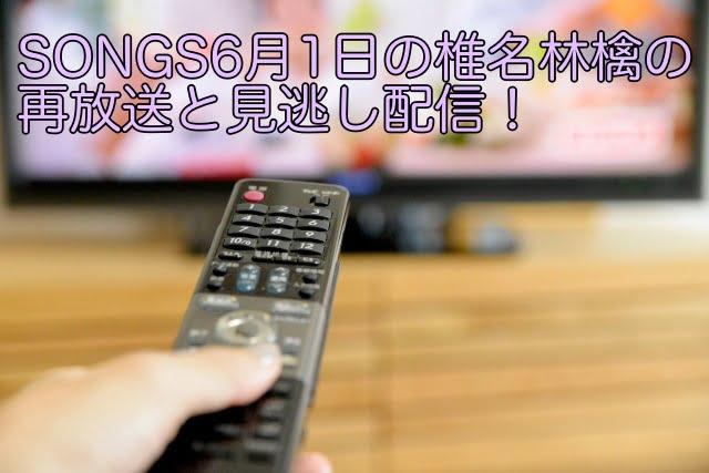 songs 椎名林檎 動画