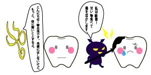 寄生虫と細菌